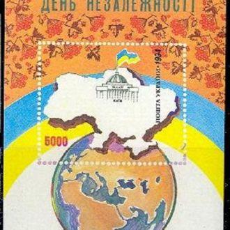 1994,№63(блок3), День Независимости, 1 бл (смПрим)