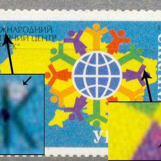 1995,№83, МДЦ Артек, 1м с разнов.Р6(см.Опис.)