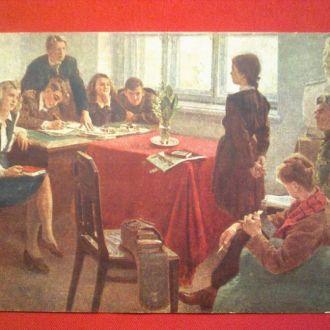 ПРИЕМ В КОМСОМОЛ. С.ГРИГОРЬЕВ 1952 год чистая