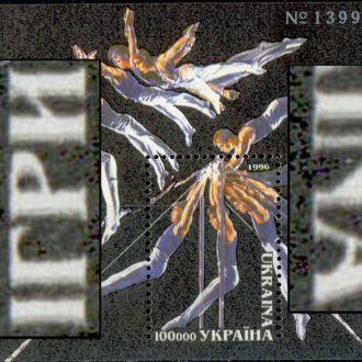 1996,№115(блок6), Атланта, блок с разнов.Р2(см.Оп)