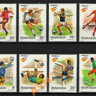 Руанда 1982 Футбол ЧМ Испания серия 7,50 евро MNH