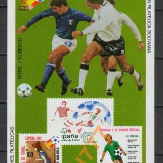 Боливия 1982 Футбол ЧМ Испания блок бз MNH