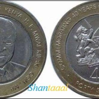 Shantааal, Кения 40 шиллингов 2003 UNC