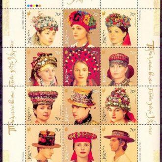 2007г.№840-51, Женские головные уборы, лист