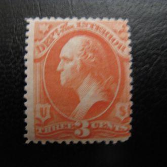 США 1873 КАТАЛОГ 210$ ЛИЧНОСТИ