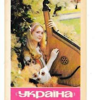 Календарик 1987 Пресса