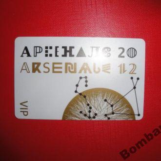 карточка №511