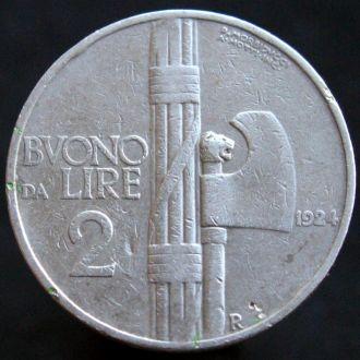 Италия 2 лиры 1924 Фасцы  Виктор Эммануил III R!