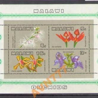Малави 1968 Флора цветы орхидеи блок MNH 6 евро