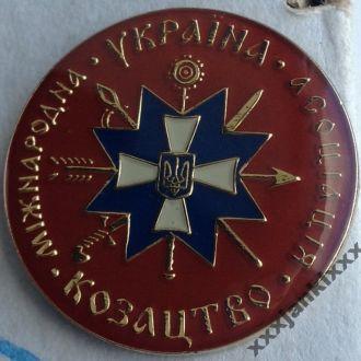 Фрачник Міжнародна Асоціація Козацтва України