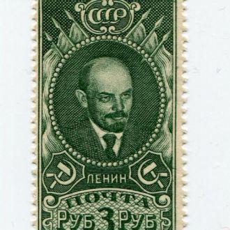 СССР 1939 СТАНДАРТ ЛЕНИН 12-14