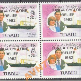 Тувалу 1982 Надпечатка Диана Чарльз квартблок MNH