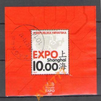 Хорватия 2010 фил выставка Китай блок