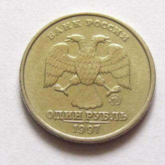Россия_ 1 рубль 1997 года  ММД