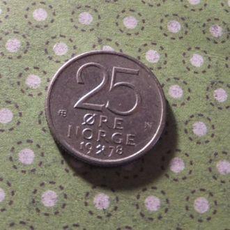 Норвегия монета 25 эре 1978 год