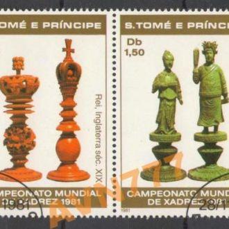Сан-Томе 1980 ЧМ Шахматы сцепка