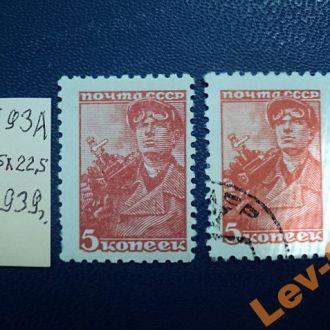 1939  Ст. марка  .   с клеем гаш.