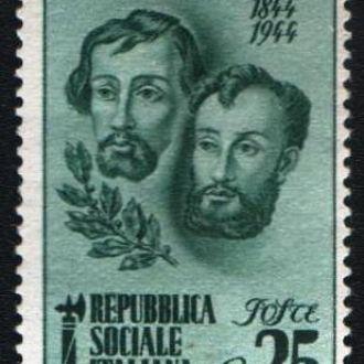 Италия. Социальная республика (1944) Братья