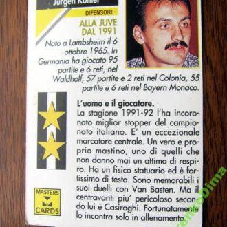Карточки футболистов.Италия.