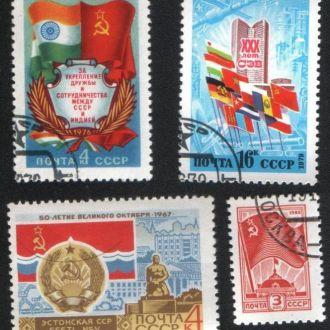 СССР. Флаги