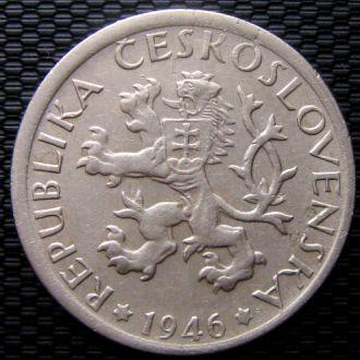 Чехословакия 1 крона 1946 год