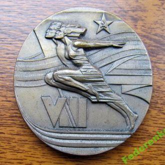 Настольная медаль.СССР.Бронза.