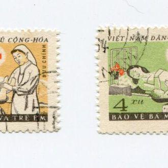 ВЬЕТНАМ 1961 МЕДИЦИНА КРАСНЫЙ КРЕСТ ДЕТИ