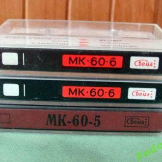 Аудиокассеты.СССР.