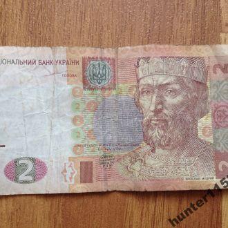 2 гривны 2004 г, Тигипко