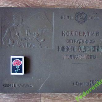 Довоенный альбом .СССР.