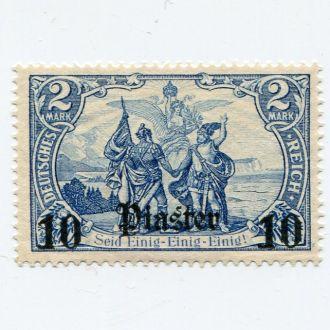 ГЕРМАНИЯ ИМПЕРИЯ 1905 РЕЙХ ОФИС В ТУРЦИИ
