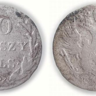 10 грошей 1831 г. KG Россия для Польши