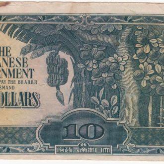 ЯПОНИЯ (для Маллайи) 10 долларов