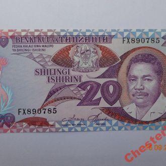 Танзания 20 шиллинги ND (1987) UNC pick15 редкая