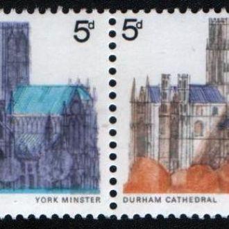 Великобритания (1969) Архитектура