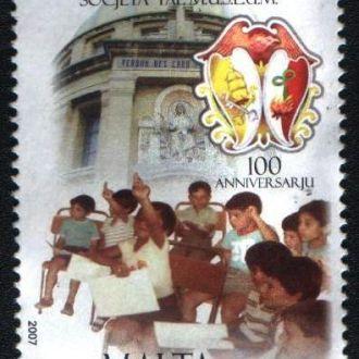 Мальта (2007) Общество Христианской доктрины. Дети