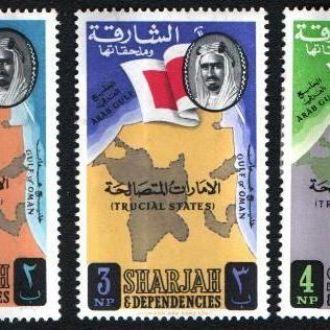Шарджа (1963) Карта, флаг, эмир