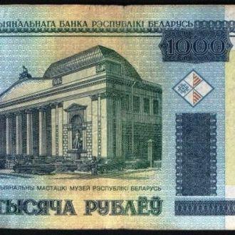 Беларусь (2000) 1000 рублей