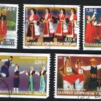 Греция (2002)  Греческие танцы