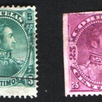 Венесуэла. Симон Боливар. Старые марки. XIX век