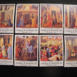 АНТИГУА И БАРБУДА 1991 ЖИВОПИСЬ ИСКУССТВО РЕЛИГИЯ
