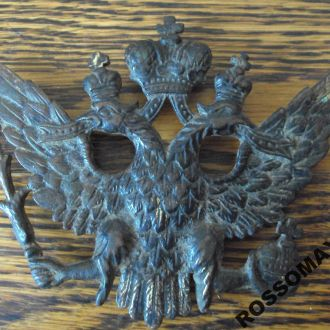 RRR Герб с лядунки офицеров гусарских и уланских