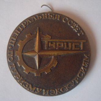 Медаль настольная Туризм (тяж.)