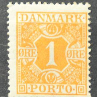 Дания. Porto