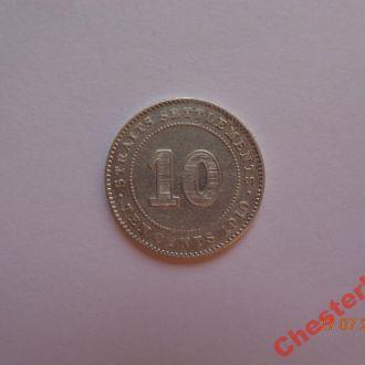 Стрейтс Сетлментс 10 центов 1910B Edward VII серебро отличное состояние очень редкая