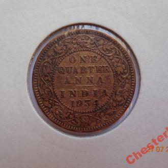 Британская Индия 1/4 анны 1934 George V состояние