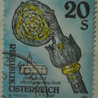 Австрия 1993 !!! С 1 ГРН !!!