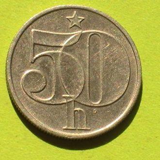 50 Геллеров 1986 г Чехословакия 50 Гелерів 1986 р