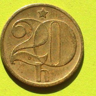 20 Геллеров 1979 г Чехословакия 20 Гелерів 1979 р