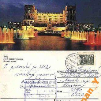 1983 - Открытка - БАКУ - прошедшая почту